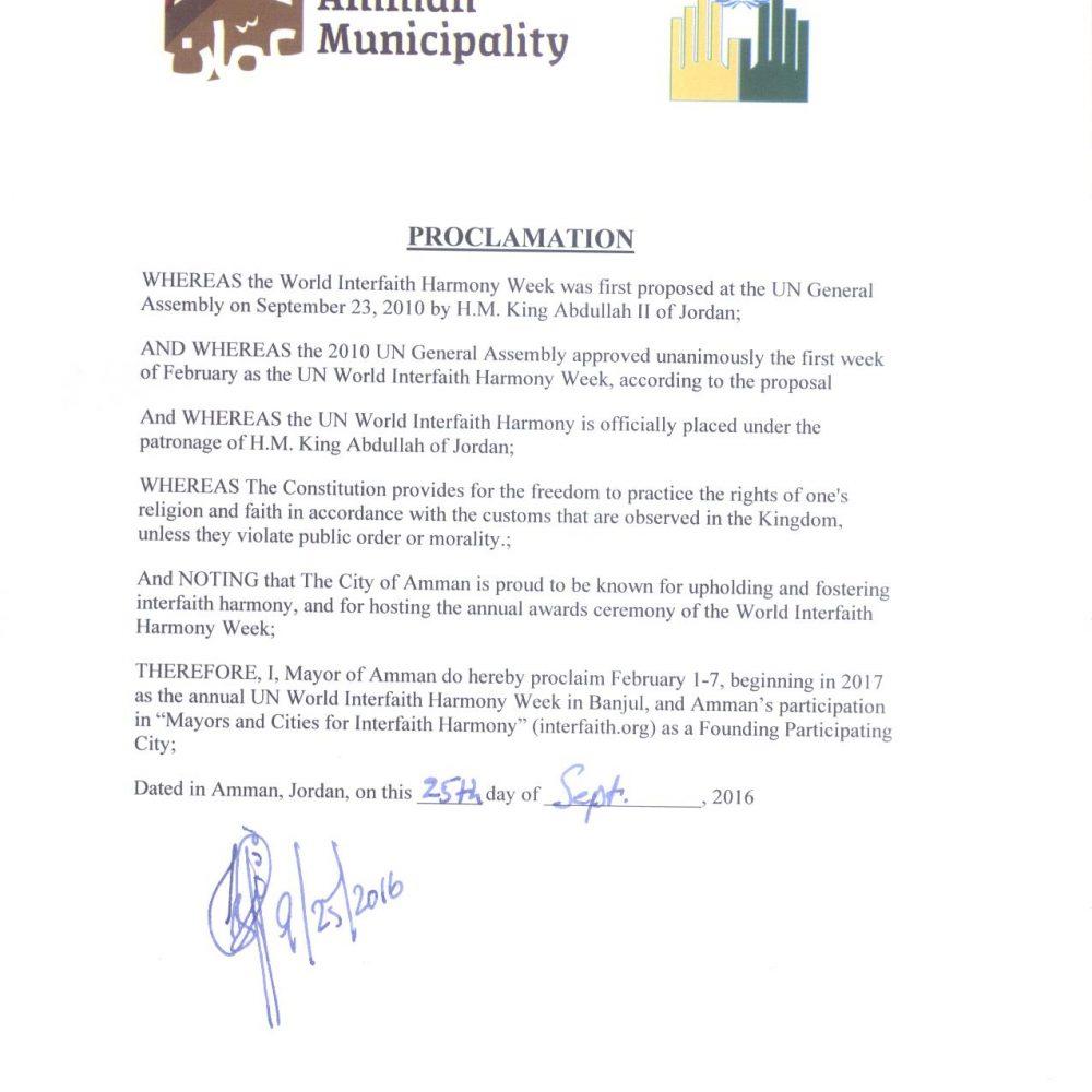 proclamation-amman-1000x1000